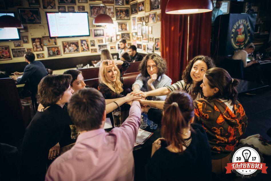 Фото www.glavquiz.ru